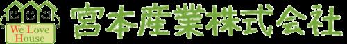 宮本産業株式会社